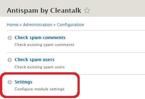 Drupal 9 configure anti-spam module