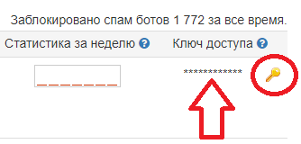 Ключ доступа иконка жёлтого ключа