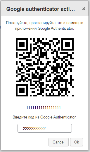 g2FA code