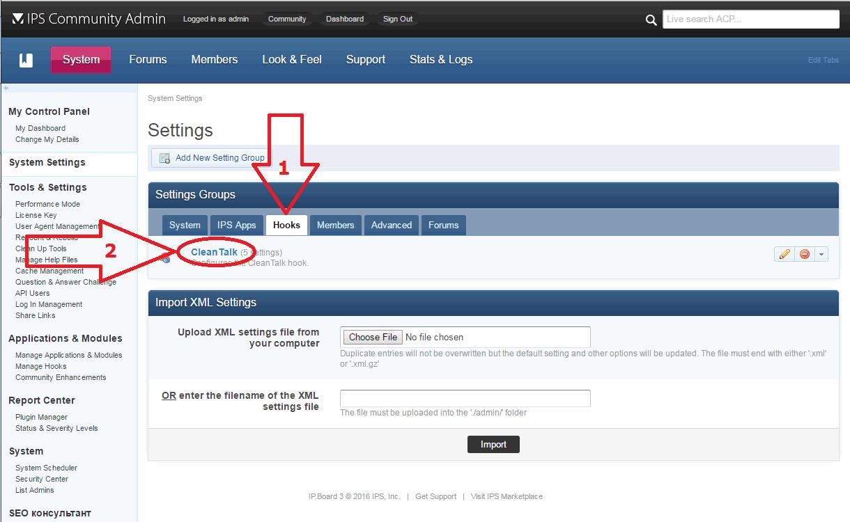 IP.Board manage anti-spam hook