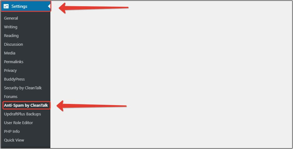 Anti-Spam plugin setting screen