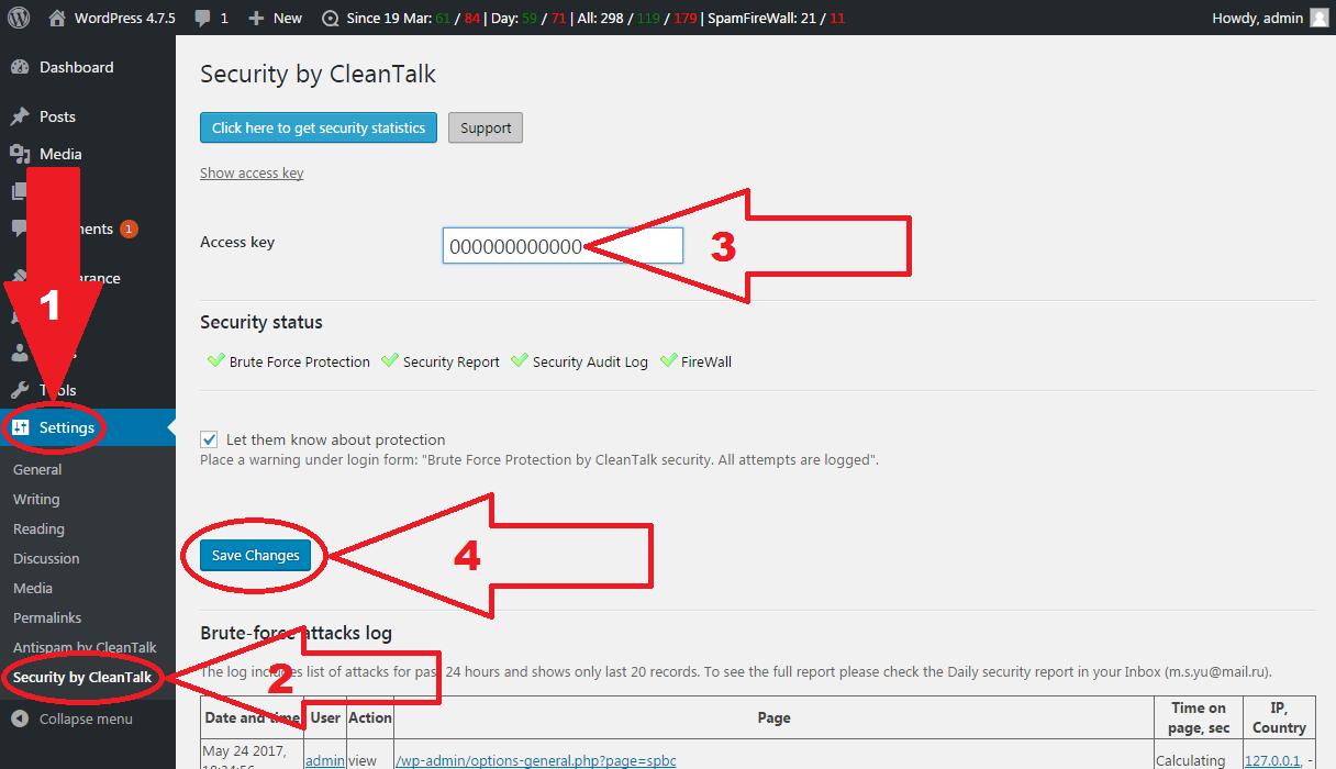 WordPress Security plugin options