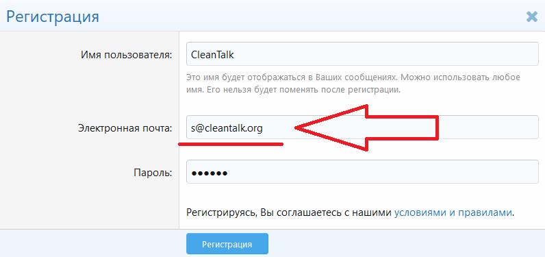 Тест анти-спам защиты Xenforo 2