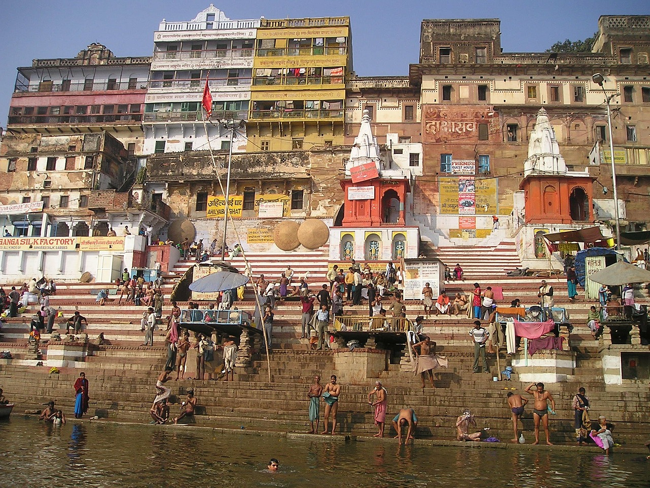 holy Ganges River
