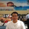 David Chan Sjachril
