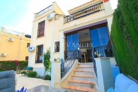 Wonderful 3 Bed Villa - Space For A Pool!