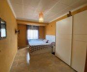 Super Sax Apartment