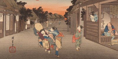 Hiroshige, Utagawa. 35th station : Goyu. From the Tokaido Series, No.36. From the Irene Manton Bequest.