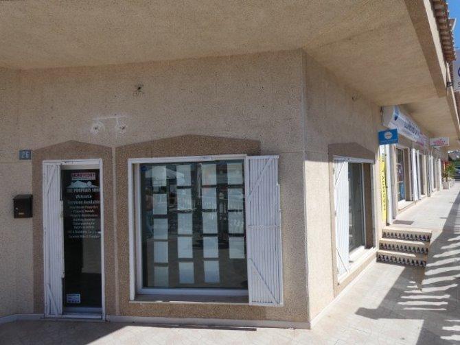Commercial in Ciudad Quesada