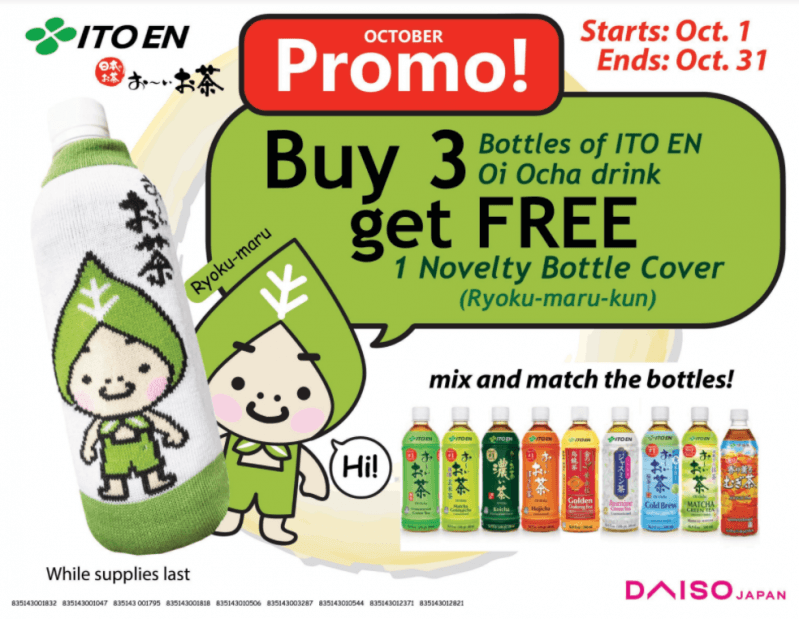 Get a FREE Novelty Bottle Cover!