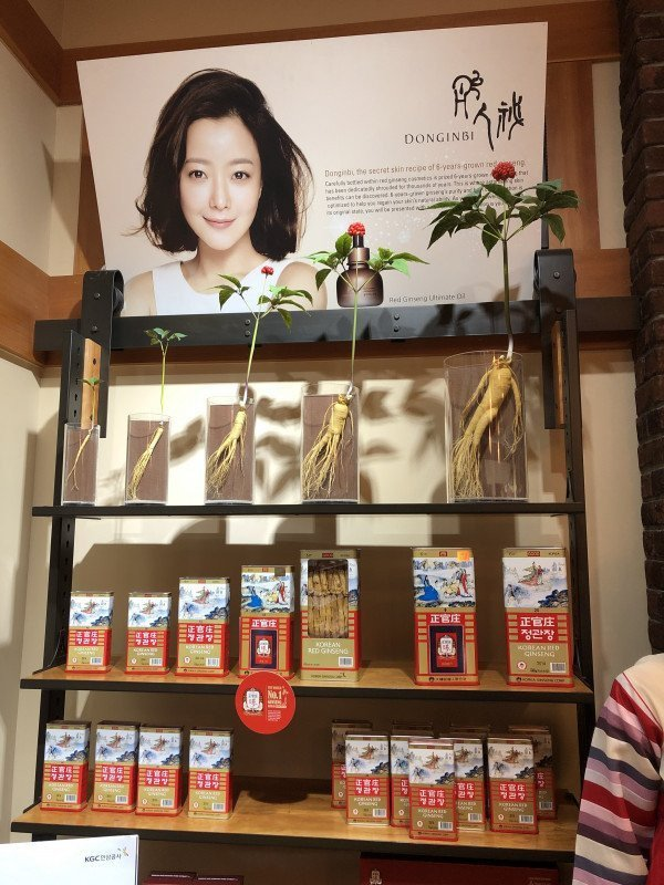 K-Beauty & Ginseng