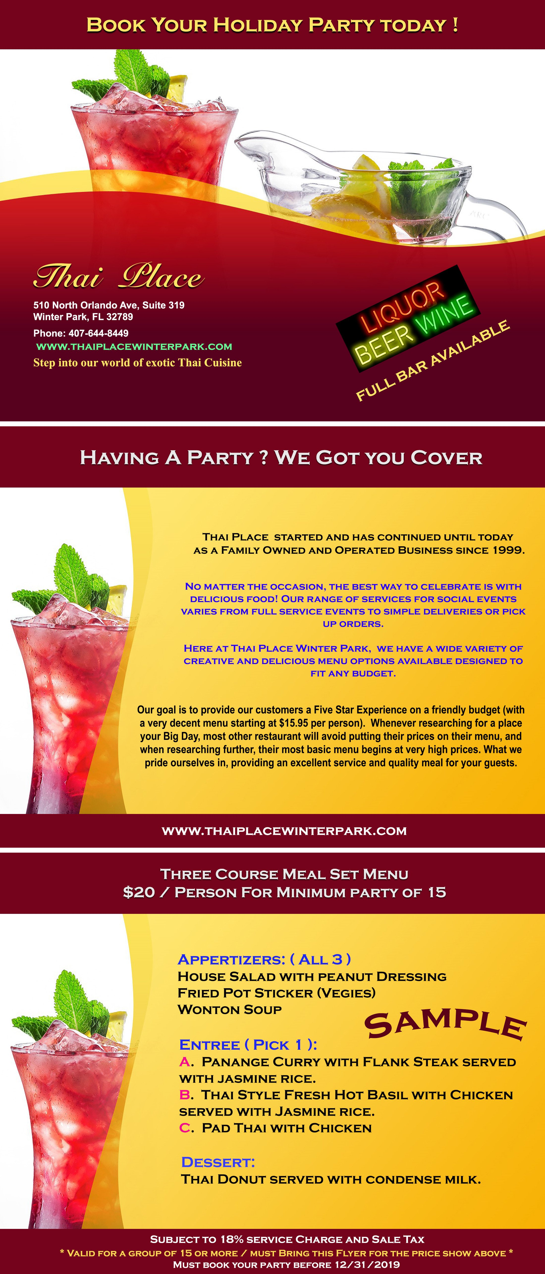 Book Your Holiday Party With Us.