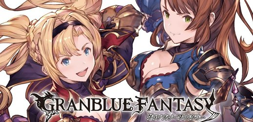Granblue Fantasy coins crystals hack Android iOS
