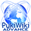 PukiWiki Advance