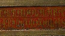 The Inscription