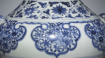 Blue-and-White Ware