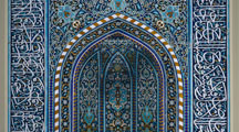 What is a Mihrab?