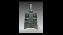 Bell (Lai Zhong)
