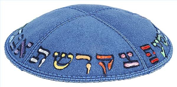 How To Sew A Kippah Our Everyday Life