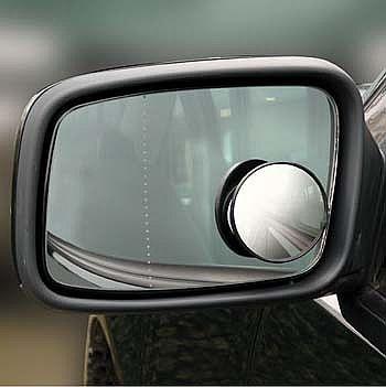 How To Install A Blind Spot Mirror It Still Runs