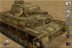 Aris_dusty_panzer_ive