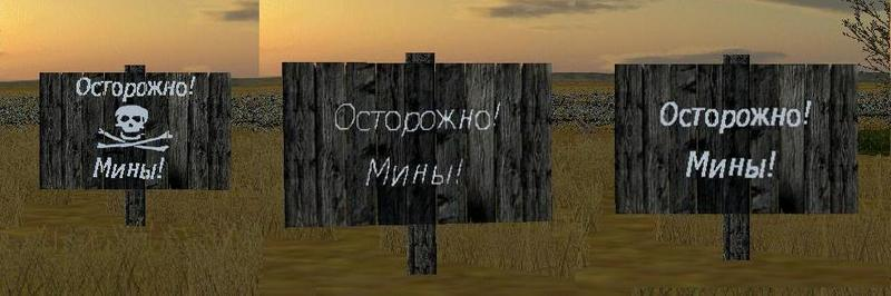 Philippe_russian_minefield_markers