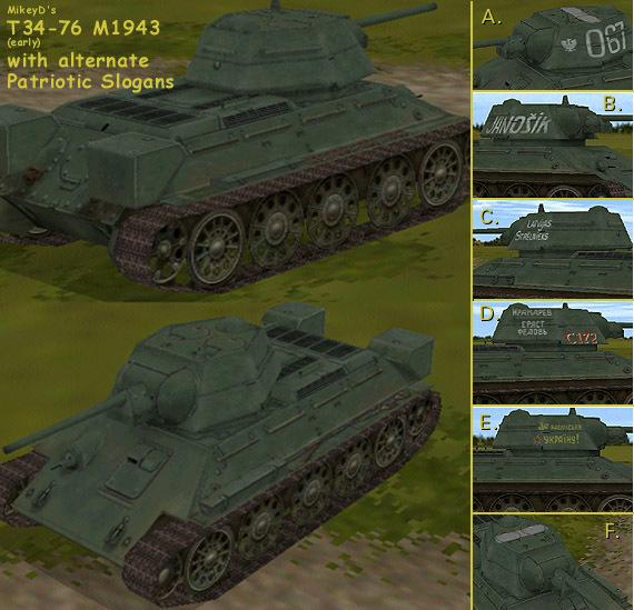 T3476m43earlymikeyd