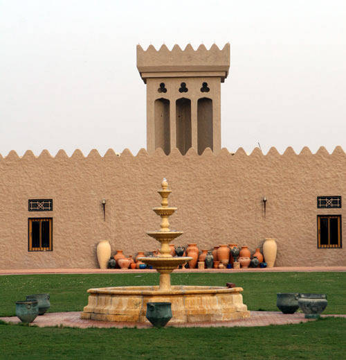 Courtyard at Ajman Stud