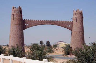 The entrance to Ajman Stud