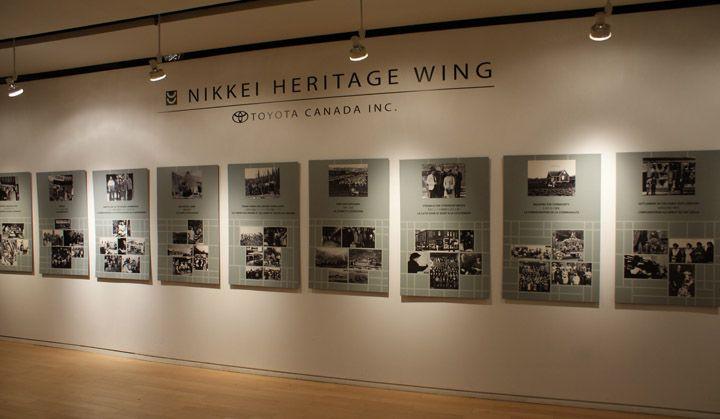 NikkeiHeritageWing3
