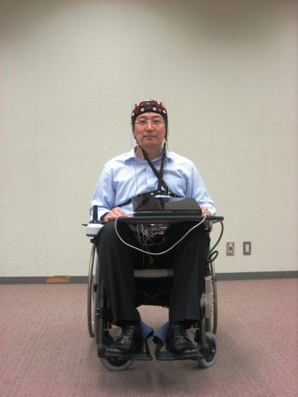 wheelchair brain waves