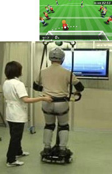 Balance Training Assist