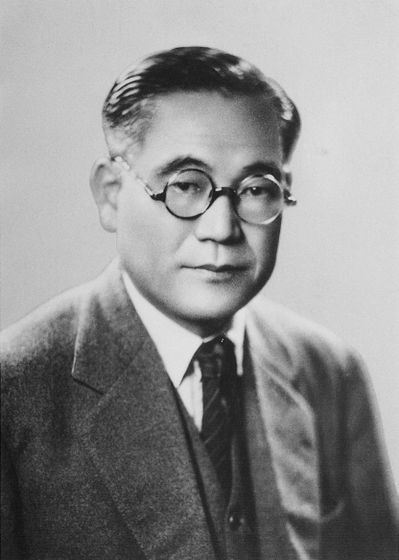 Kiichiro Toyoda 120th Birthday 2