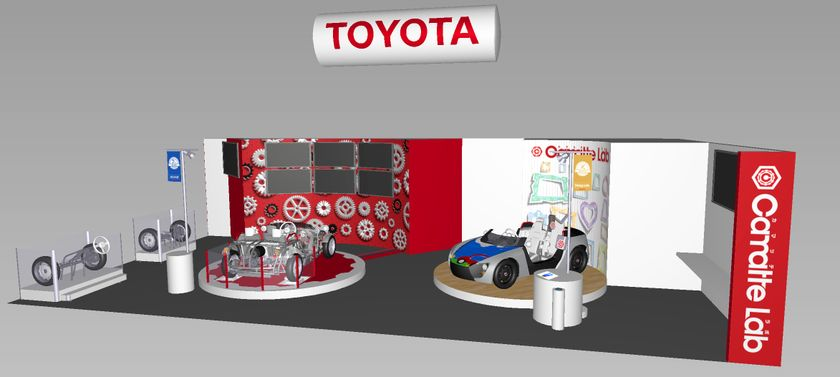 2014 Tokyo Toy Show Toyota 1