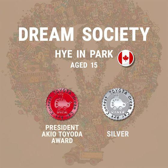DreamSociety_h264