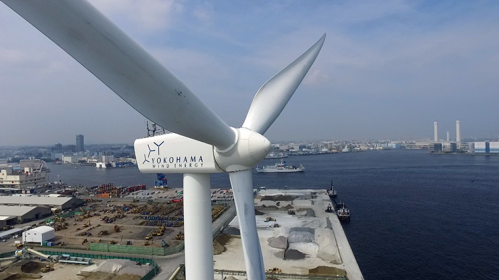 Yokohama City Wind Power Plant (Hama Wing)