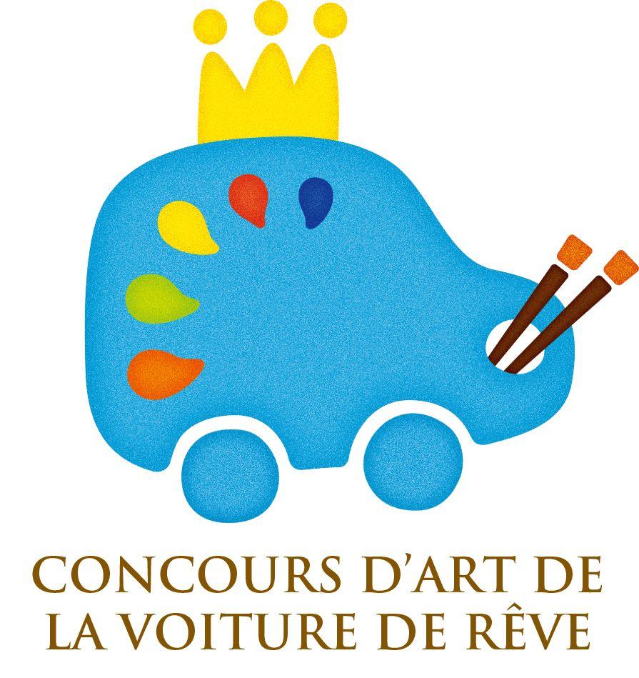 Concours D'Art de la Voiture de Rêve logo