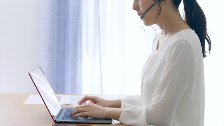 virtual job training
