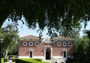 UCLA Clark Library