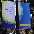 Campus launches The Centennial Campaign for UCLA