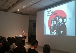 """Professor Lane Hirabayashi at a recent showing of """"Issei: The First Generation"""" (1984)"""