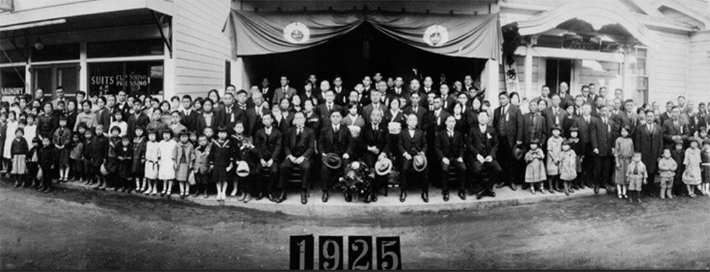 Walnut Grove community in 1925