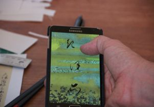 Student uses an app to study syllables handwritten in classical calligraphy