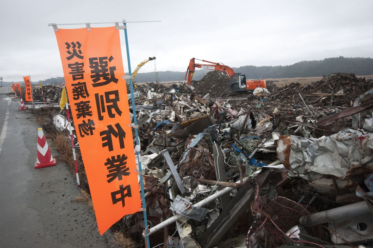 Debris removal in Namie City