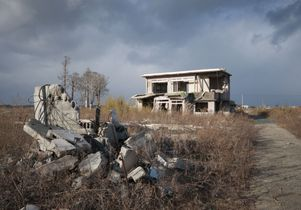 Ruined house on Fukushima coast