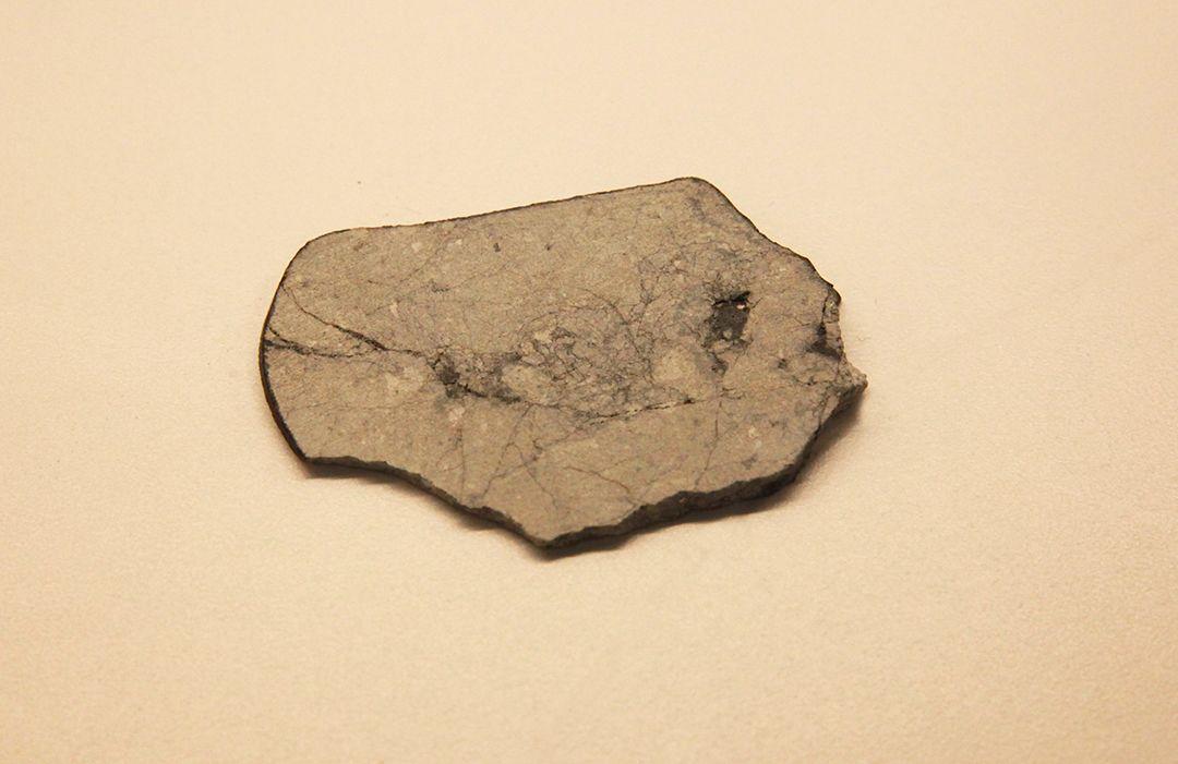 Lunar rock