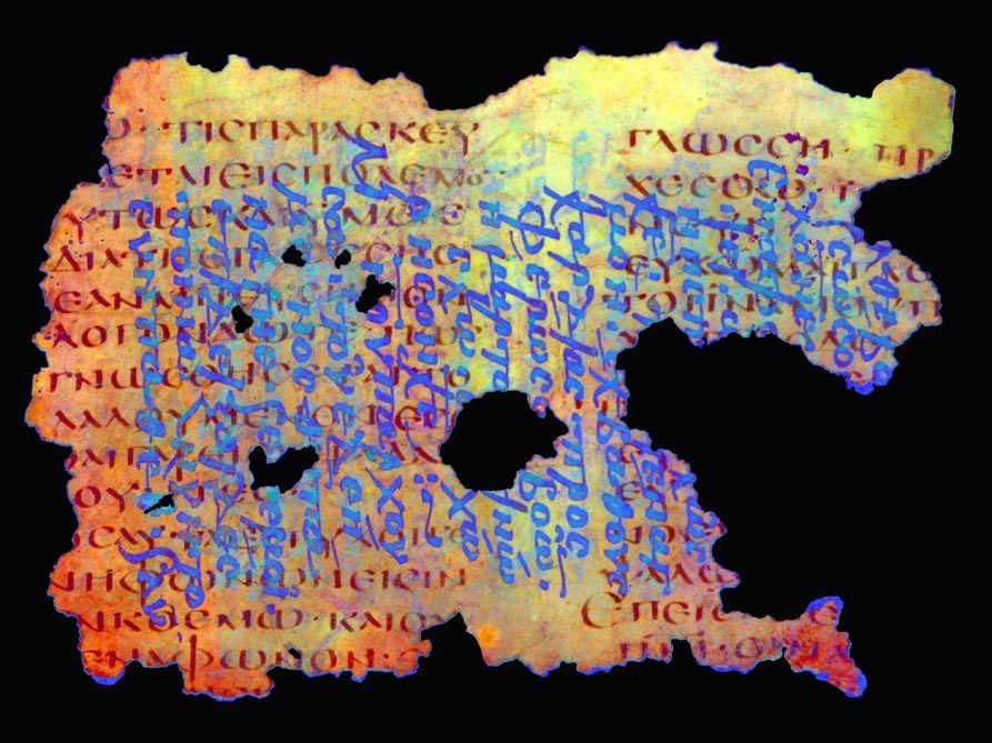 St. Paul's letters