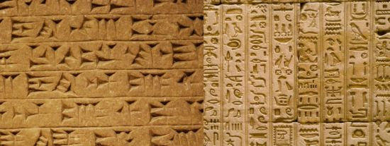 Egyptian stone tablet