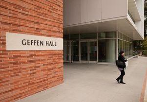 Geffen Hall