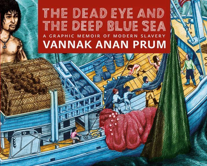 Vannak Anan Prum book cover